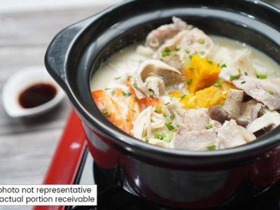 Tonyu Nabe (Japanese Soy Milk Hotpot) (serves 2)