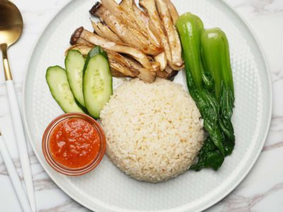 Vegan Chicken Rice (serves 2)