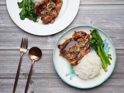 Lemongrass Chicken with Rice (Serves 2)