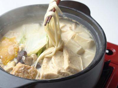Vegan Tonyu Nabe (Japanese Soymilk Hotpot) (Serves 2)